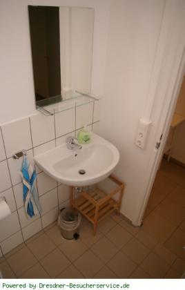 Badspiegel mit Ablage